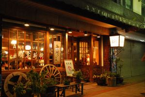Antique_coffee_shop